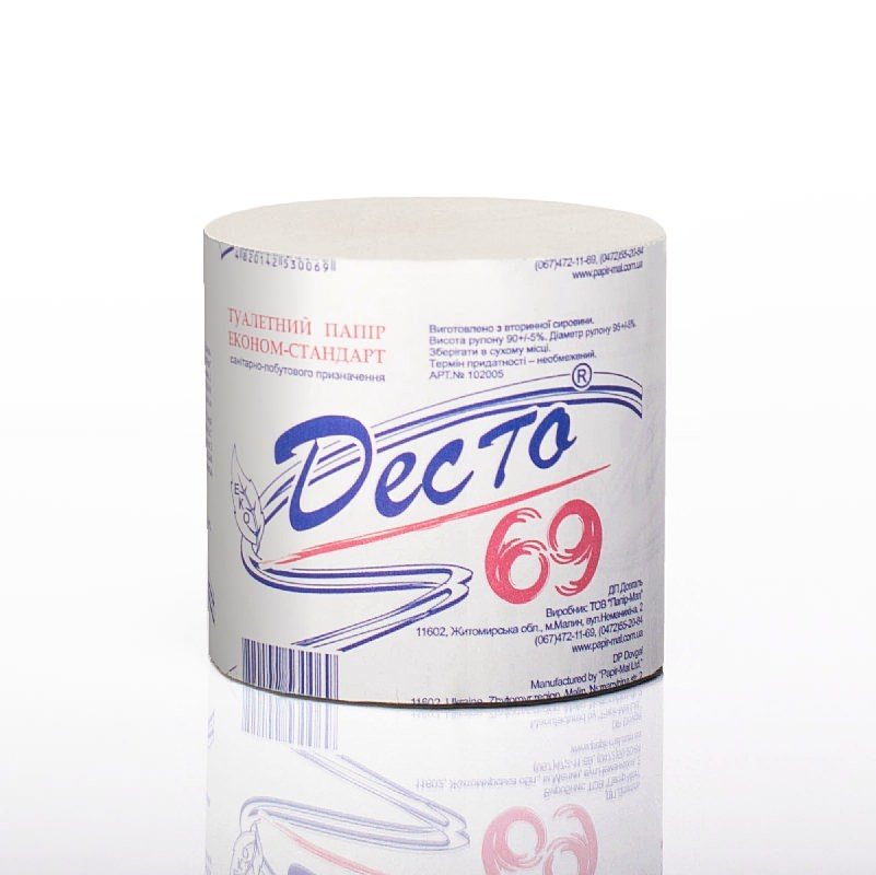 decto 69 50х50