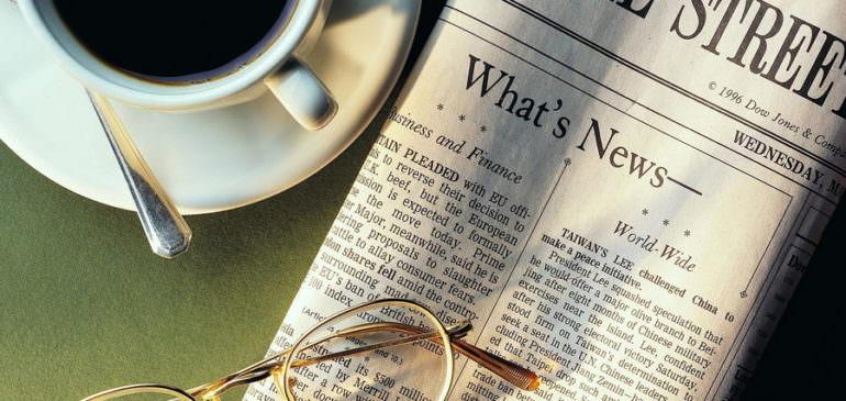 Про сторінки газет